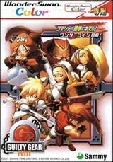 Guilty Gear Petit