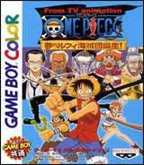 One Piece: Yume no Luffy Kaizokudan Tanjou
