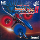 Image Fight II: Operation Deepstriker Super CD-ROM2