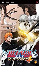 Bleach: Heat the Soul 4