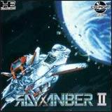 Rayxanber II CD-Rom2