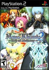 Mana Khemia 2: Fall of Alchemy