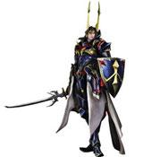 FF Variant Play Arts Kai Warrior of Light AF