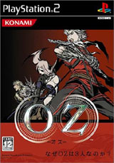 OZ: Over Zenith