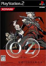 OZ: Over Zenith