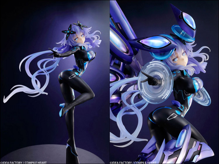 Hyperdimension Neptunia Purple Heart 1/7 Fig