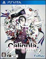 Caligula Effect, The