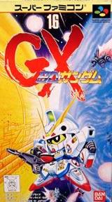 SD Gundam GX
