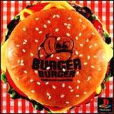Burger Burger Hamburger Simulation