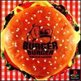 Burger Burger Hamburger Simulation