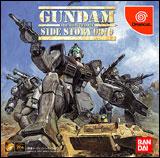 Gundam Side Story 0079