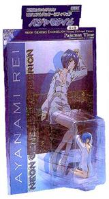 Neon Genesis Evangelion: Pajama Time Rei Figure