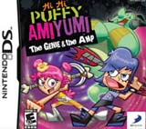 Hi Hi Puffy: The Genie and the Amp