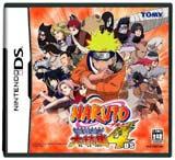 Naruto: Saikyo Ninja Daikesshu 4