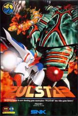 Pulstar Neo Geo AES