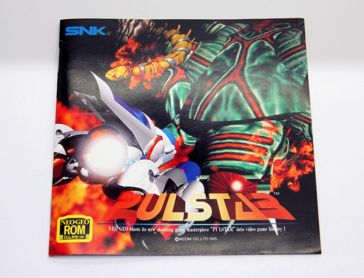 Pulstar Manual