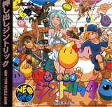 Zintrick Neo Geo CD