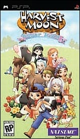 Harvest Moon: Hero Of Leaf Valley