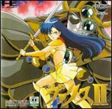 Valis II: The Fantasm Soldier CD-ROM2