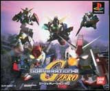 SD Gundam G Generation-Zero