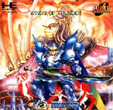 Winds of Thunder Super CD-ROM2
