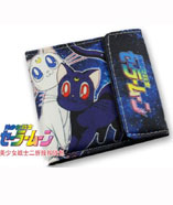 Sailor Moon: Luna and Artemis Black Wallet