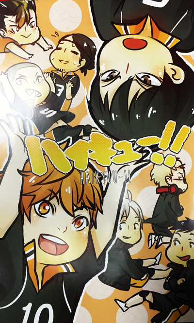 Haikyuu!! 2 Digital Print