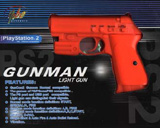 PS2 Gunman Light Gun