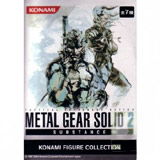 Metal Gear Solid 2: Konami Collection Trading Figure