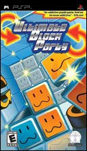Ultimate Block Party