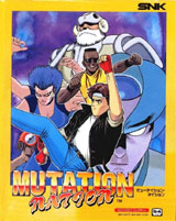 Mutation Nation Neo Geo AES