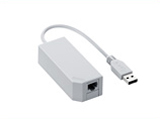 Nintendo Wii USB 2.0 Lan Adapter by Nintendo