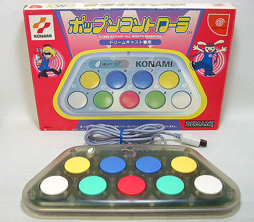 Dreamcast Pop'n Music Controller