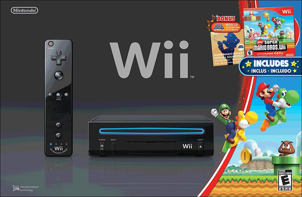 Nintendo Wii Model 2 System Bundle Black