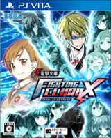 Dengeki Bunko: Fighting Climax