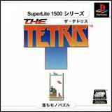 SuperLite 1500 Series: The Tetris