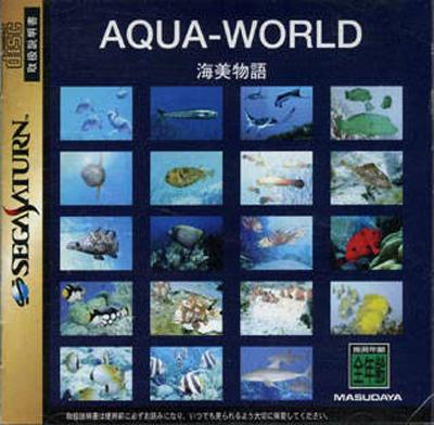 Aqua-World: Umibi Monogatari