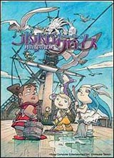 Popolocrois: The Law of the Moon
