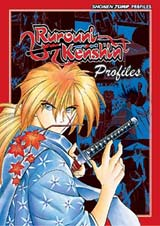 Rurouni Kenshin Profiles Art Book