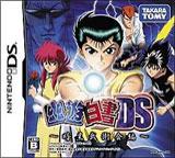Yu Yu Hakusho DS: Ankoku Bujutsukai Hen