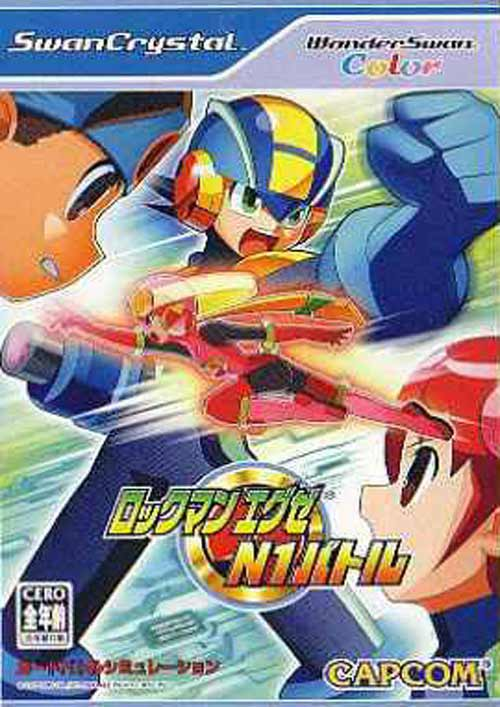 Rockman EXE N1 Battle