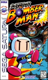 Saturn Bomberman