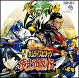 Samurai Shodown RPG Neo Geo CD
