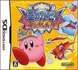 Hoshi no Kirby Sanjo!