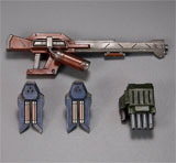 Armored Core Weapon Kit Unit 06