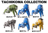 Ghost in the Shell: Tachikoma Collection Figures