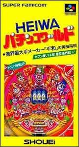 Heiwa Pachinko World