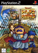 Dragon Quest Character: Torneko Adventures 3
