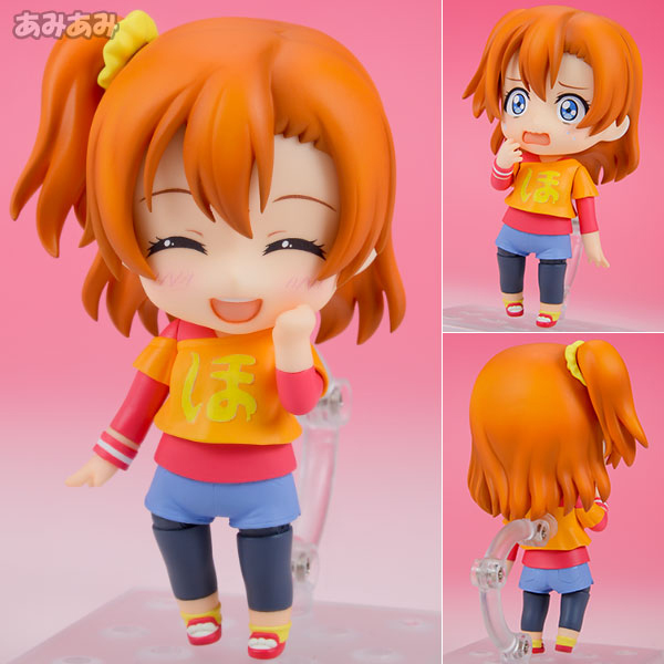 Love Live Honoka Kousaka Training Outfit Nendroid