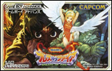 Breath of Fire: Ryuu no Senshi